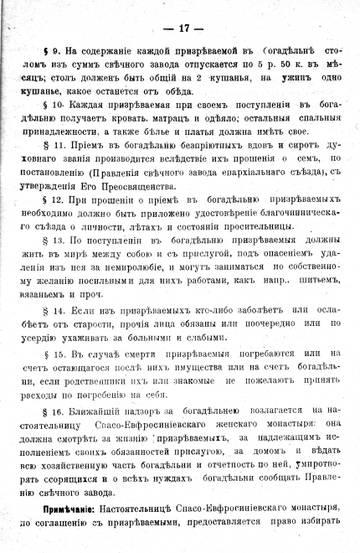http://s3.uploads.ru/t/tUNvP.jpg