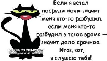 http://s3.uploads.ru/t/tW0kU.jpg