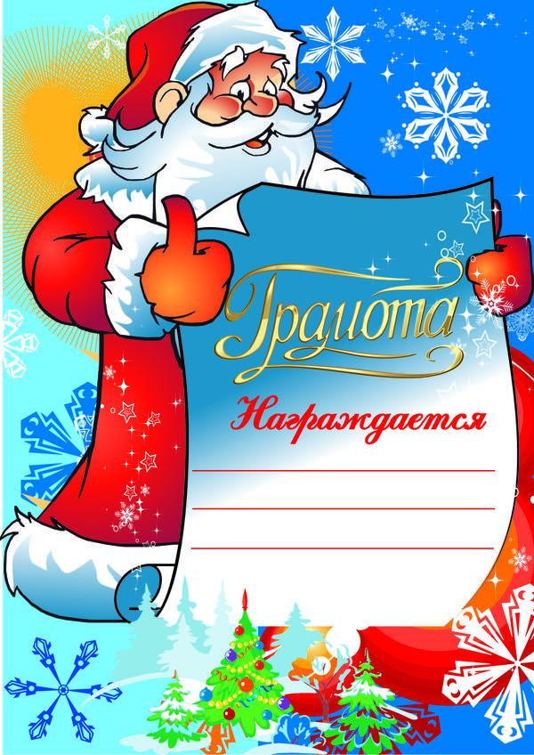 http://s3.uploads.ru/t/tX3Nm.jpg