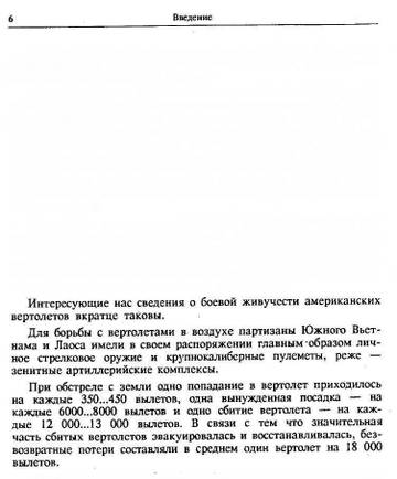 http://s3.uploads.ru/t/tXWUq.jpg