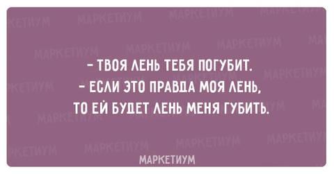 http://s3.uploads.ru/t/tXZ9D.jpg