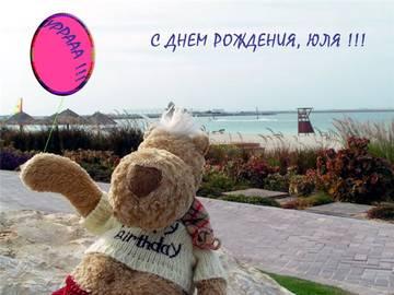 http://s3.uploads.ru/t/tZJKz.jpg