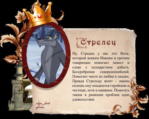 http://s3.uploads.ru/t/tcknE.png