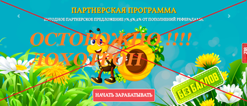 http://s3.uploads.ru/t/tdRgS.png