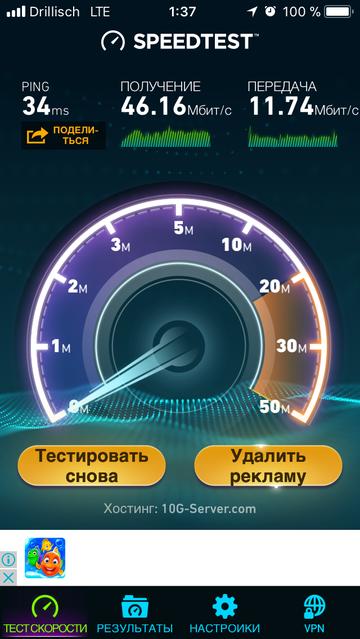 http://s3.uploads.ru/t/tgL3m.png