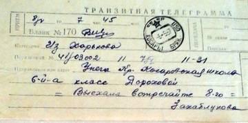http://s3.uploads.ru/t/tiRY3.jpg