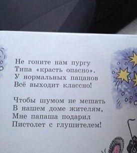 http://s3.uploads.ru/t/tlykb.jpg