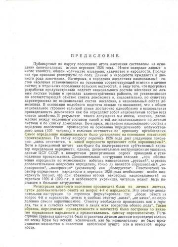 http://s3.uploads.ru/t/tnN89.jpg