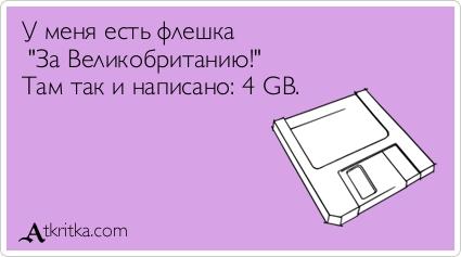http://s3.uploads.ru/t/tpQYe.jpg