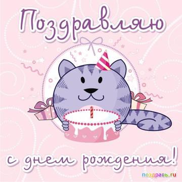 http://s3.uploads.ru/t/tpT3O.jpg