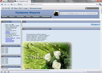 http://s3.uploads.ru/t/trYl6.png