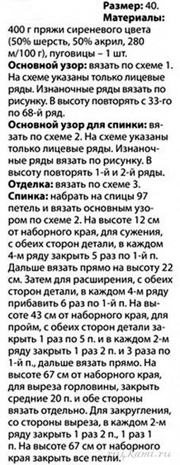 http://s3.uploads.ru/t/tspd7.jpg