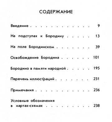 http://s3.uploads.ru/t/tsxgM.jpg