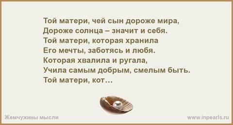 http://s3.uploads.ru/t/tvpnd.jpg