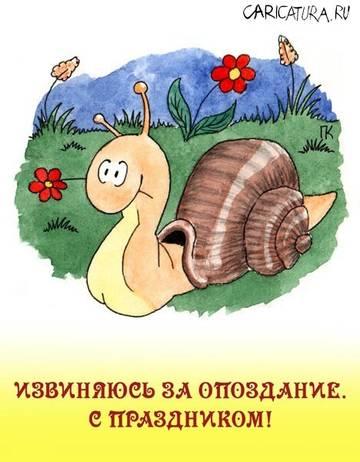http://s3.uploads.ru/t/txyru.jpg