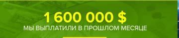 http://s3.uploads.ru/t/ty5de.jpg