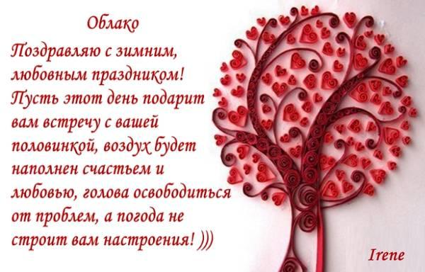 http://s3.uploads.ru/t/tyIuN.jpg