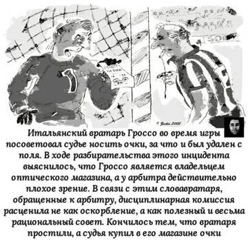 http://s3.uploads.ru/t/u0rG6.jpg