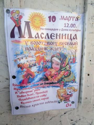 http://s3.uploads.ru/t/u1f3h.jpg