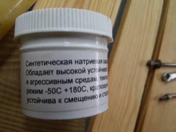 http://s3.uploads.ru/t/u3S5g.jpg
