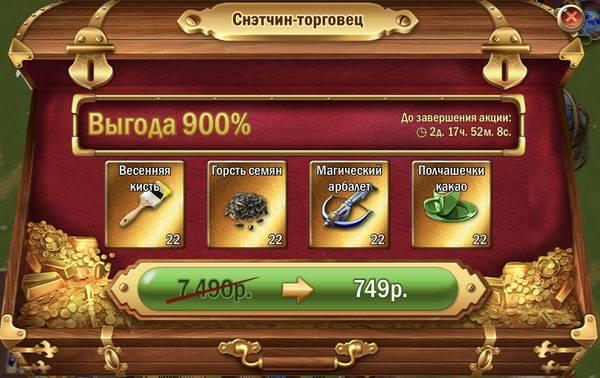 http://s3.uploads.ru/t/u42Kf.jpg