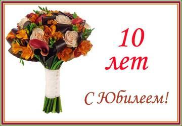 http://s3.uploads.ru/t/u47vP.jpg