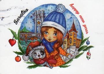 http://s3.uploads.ru/t/u7eKO.jpg