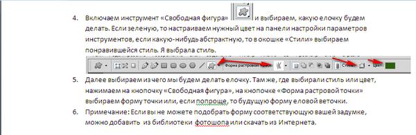 http://s3.uploads.ru/t/u94BL.png