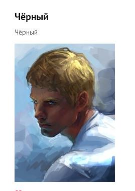 http://s3.uploads.ru/t/u9nZB.jpg