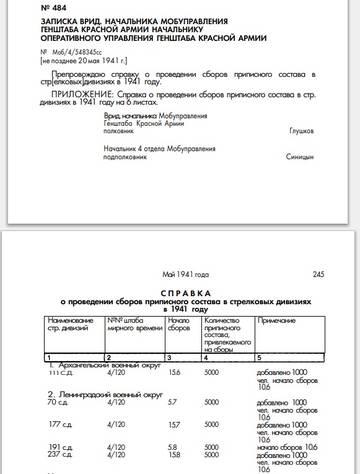 http://s3.uploads.ru/t/uBCTR.jpg