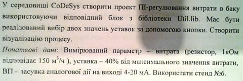 http://s3.uploads.ru/t/uBY7Z.jpg