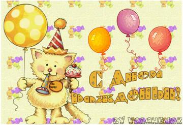 http://s3.uploads.ru/t/uE510.jpg