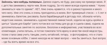 http://s3.uploads.ru/t/uEsK4.jpg