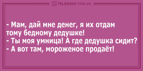http://s3.uploads.ru/t/uF7kZ.jpg