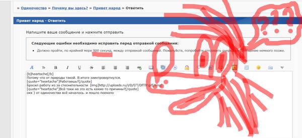 http://s3.uploads.ru/t/uFD74.png