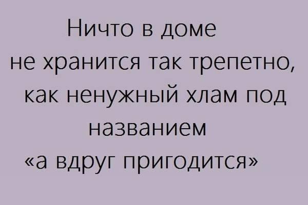 http://s3.uploads.ru/t/uFZgh.jpg