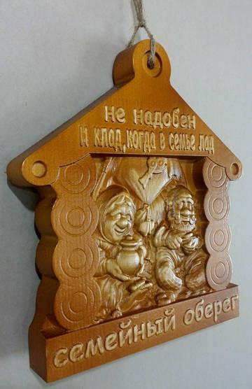http://s3.uploads.ru/t/uGRg9.jpg