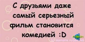 http://s3.uploads.ru/t/uIjUE.jpg