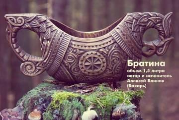 http://s3.uploads.ru/t/uJPkQ.jpg