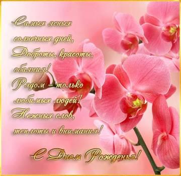 http://s3.uploads.ru/t/uL6nx.jpg