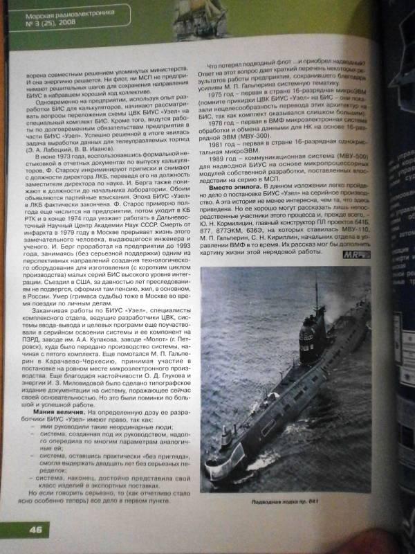 http://s3.uploads.ru/t/uLS52.jpg