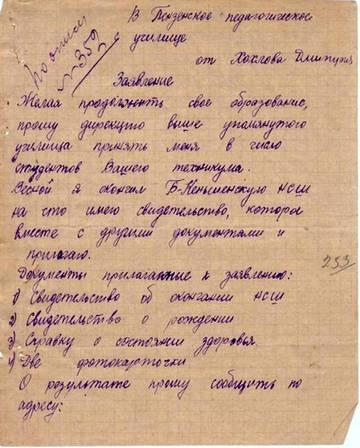 http://s3.uploads.ru/t/uNSAe.jpg