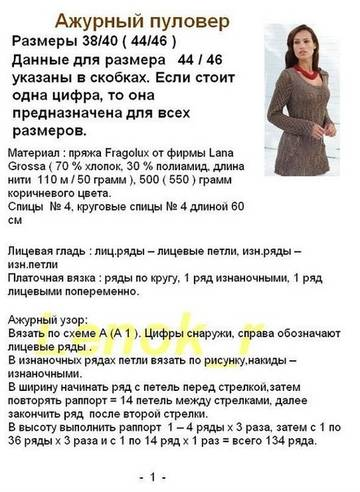 http://s3.uploads.ru/t/uTUIt.jpg