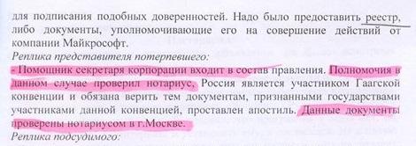 http://s3.uploads.ru/t/uTfxs.jpg