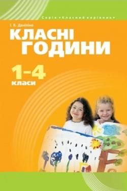 http://s3.uploads.ru/t/uW17z.jpg