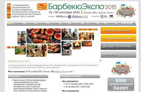 http://s3.uploads.ru/t/uWYhs.jpg