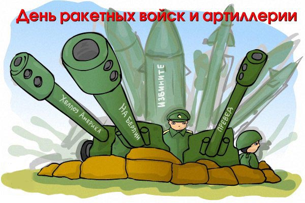 http://s3.uploads.ru/t/uWlhJ.jpg