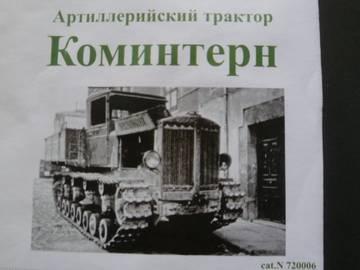 http://s3.uploads.ru/t/uXcBs.jpg