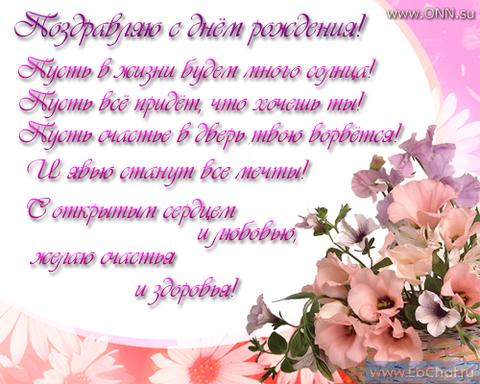http://s3.uploads.ru/t/uXplI.png