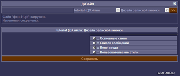 http://s3.uploads.ru/t/ua9G4.png